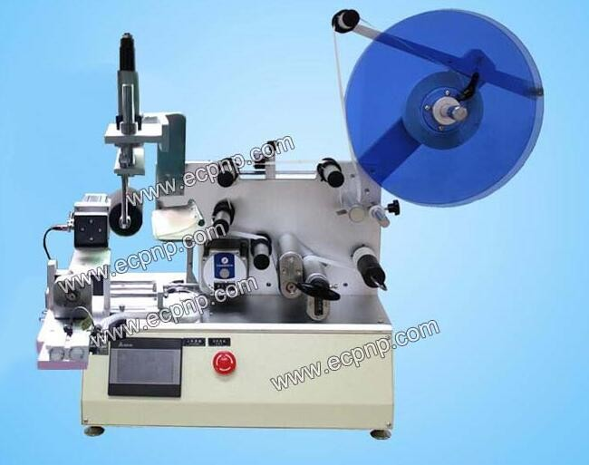 Square and Round Bottles Universal Labeling Machine
